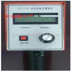 STT-101标志逆反射系数测量仪