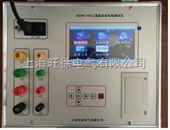 XGZRS-20A三通道直流电阻测试仪厂家