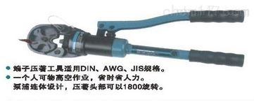 WY-150A型点压钳使用方法