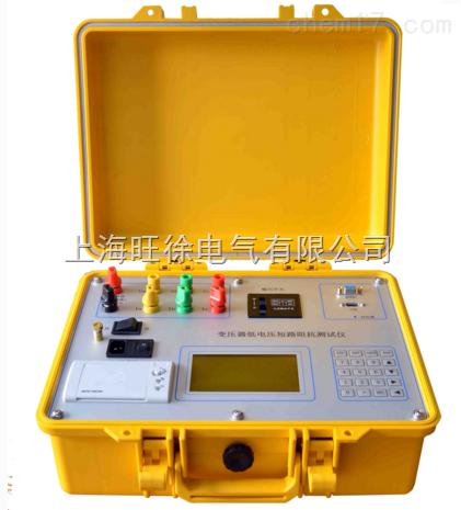 YD-3309变压器低电压短路阻抗测试仪