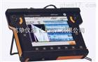 USM Vision GE美國通用電氣代理推薦