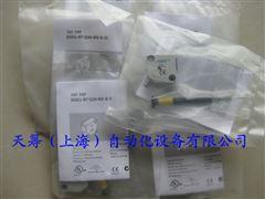 FESTO漫反射光传感器SOEG-RT-Q30-NS-S-2L