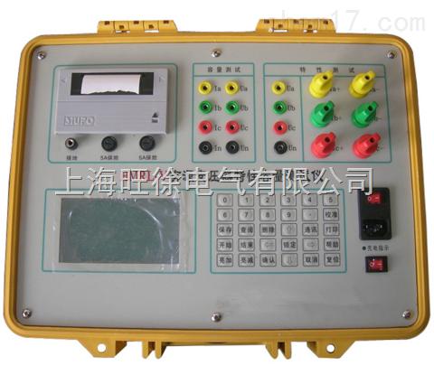 NR302有源变压器容量测试仪