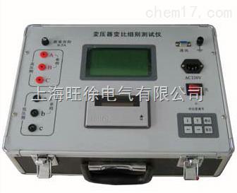 HN6205T特种变压器变比组别测试仪