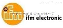 德国易福门IFM传感器