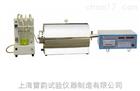 水泥三氧化硫测定仪低价直销