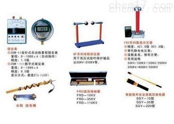 耐压试验设备配套组件厂家