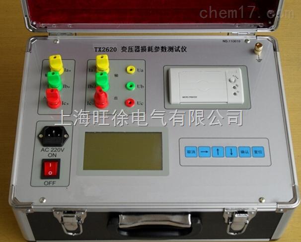 XJ-BS变压器损耗测试仪