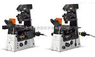 Nikon尼康显微镜 ECLIPSE Ti2系列倒置显微镜报价