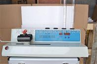 DY-2電動砂當量測定儀現貨供應 細集料砂當量試驗儀*