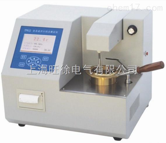 ZH-6601闭口闪点自动测定仪
