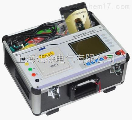 ZH-6501变压器有载分接开关测试仪