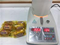 膨化食品水分快速測定儀 實驗室