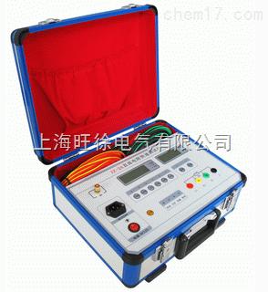 ZZC-1A直流电阻快速测试仪