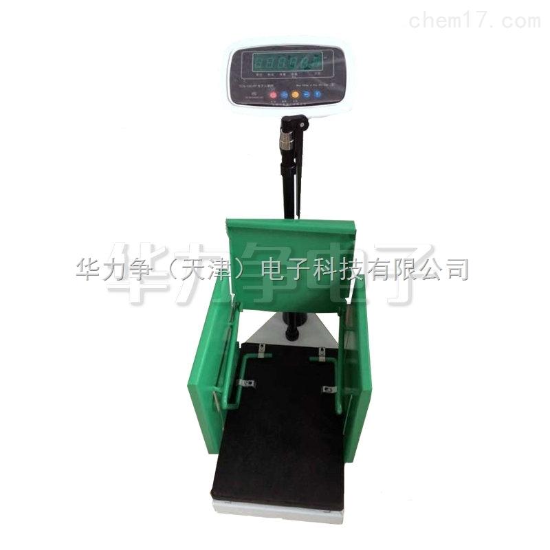 HLZ-16电子儿童称/身高坐高体重计/座椅儿童秤/身高体重测量仪
