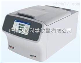 H1750R湘仪台式高速冷冻离心机