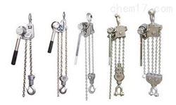 铝合金链条式手板葫芦特价