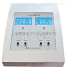 脈衝磁治療儀(液晶)II