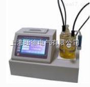 SL9002变压器油微量水分测定仪