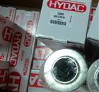 0250DN003ON德国进口贺德克原装滤芯