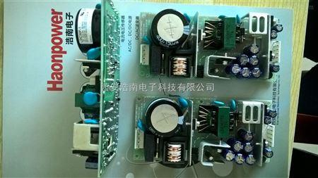 ldc30f-1 ldc30f-2 ld ldc30w 15w 60w系列三路输出开关电源 ldc30f-1