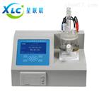 星晨自动微量水分速测仪TP553厂家直销