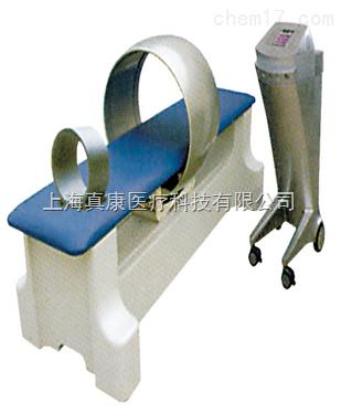 超低频全骨伤磁疗系统