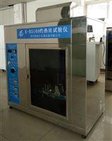 K-R5169塑料灼热丝测试仪供应商