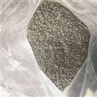硅酸鋁保溫涂料20袋