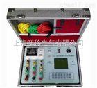 CD9882D型变压器绕组变形低电压阻抗测试仪