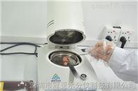红外线干燥法冷冻肉水分仪特点