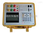 HD3004线路工频参数测试仪