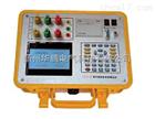 HD3002变压器损耗参数测试仪