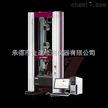 XWWT系列高低温万能试验机