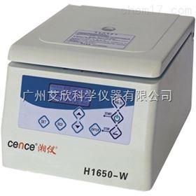 H1650-W/H1650W湘仪台式微量高速离心机