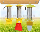 安晟AS-TSF1型太阳能式杀虫灯