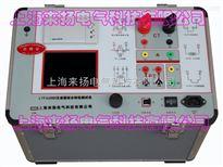LYFA2000电流互感器伏安特性测试仪