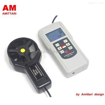 AA-136V安妙數字葉輪式風速儀手持式風速測量表