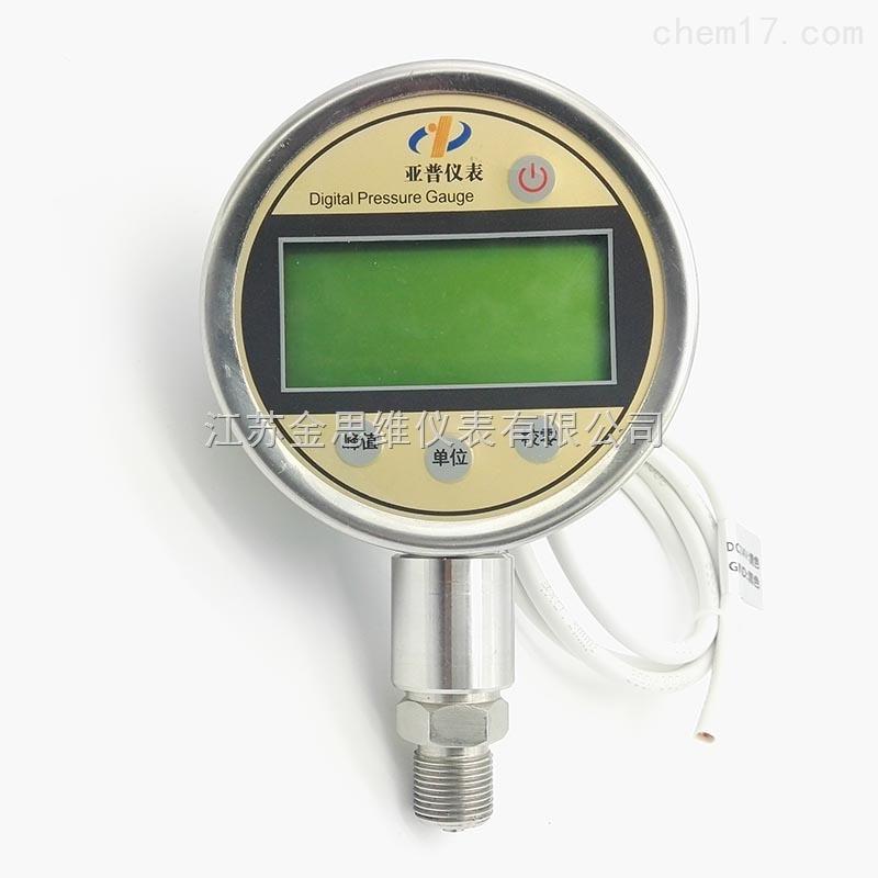 01.ajwa-1 耐震精密数显压力表真空表水压表数字