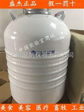 YDS-2-35盛杰液氮罐