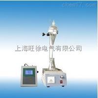 RP-259水溶性酸及碱试验器定制