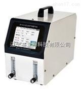供应气体稀释仪SYS-5211