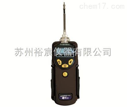 ppbRAE 3000 VOC检测仪 【PGM-7340】