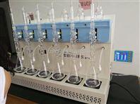 智能蒸馏一体蒸馏仪