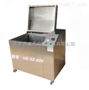夹层玻璃煮沸试验箱
