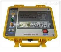 大量供应GDSJ-10000V绝缘电阻测试仪