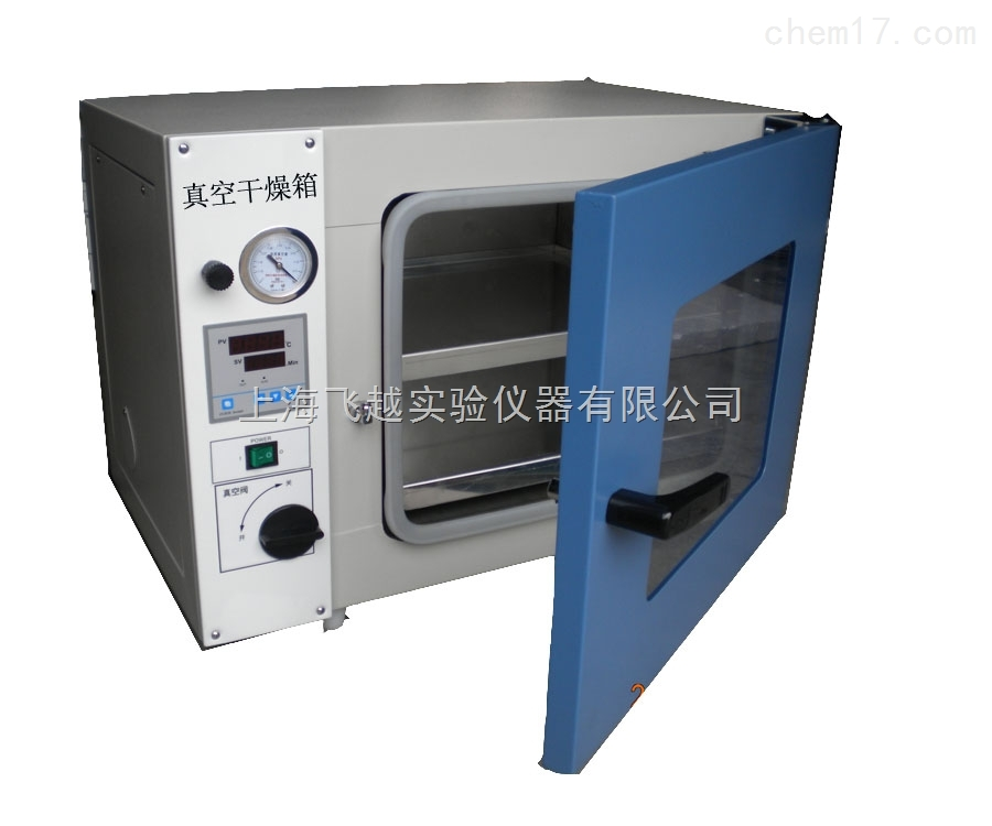 真空烘箱DZF-6050