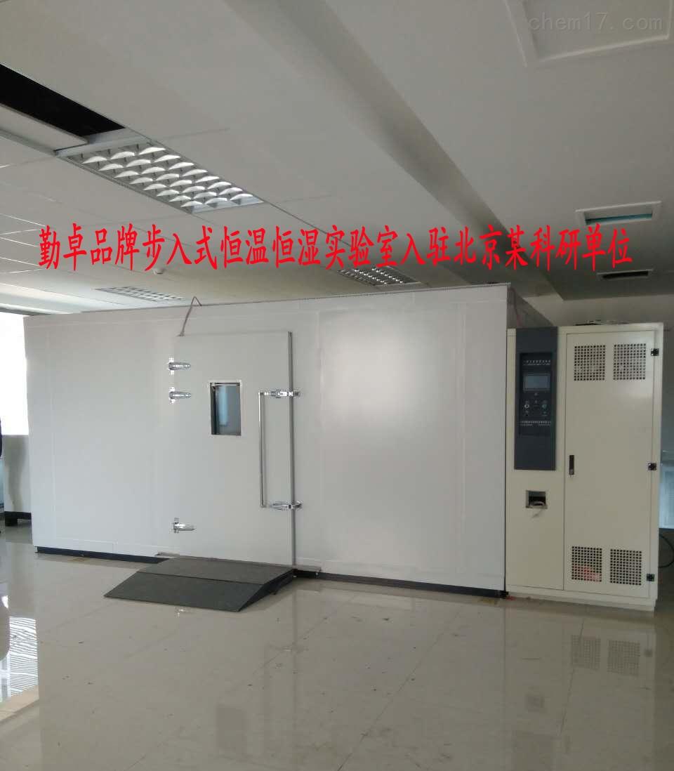 厂家直销小型步入式湿热实验室,步入式湿热环境试验室