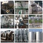 放心企业转让优质二手16-30吨四效五体降膜蒸发器