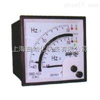 频率监测报警仪上海自一船用仪表有限公司